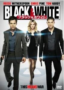 [DVD] Black&White/ブラック&ホワイト「洋画 DVD アクション」
