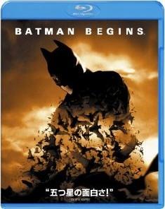 [Blu-ray] バットマン ビギンズ「洋画 DVD アクション」
