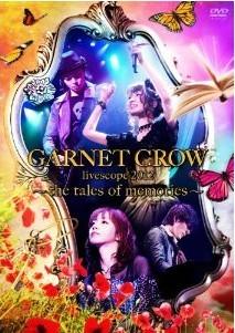 [DVD] GARNET CROW livescope 2012~the tales of memories~「邦画 DVD 音楽」