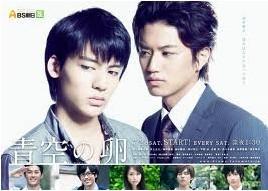 [DVD] 青空の卵
