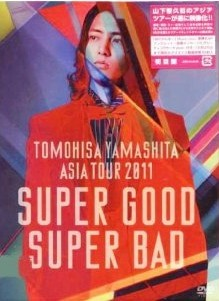 [Blu-ray] TOMOHISA YAMASHITA ASIA TOUR 2011 SUPER GOOD SUPER BAD
