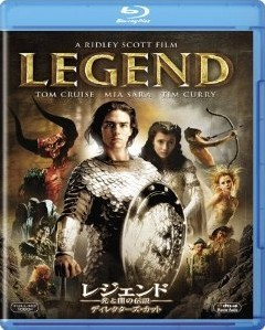 [Blu-ray] レジェンド/光と闇の伝説