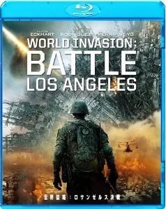 [Blu-ray] 世界侵略:ロサンゼルス決戦