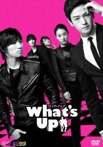 [DVD] What's Up ワッツアップ