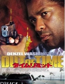 [Blu-ray] タイムリミット