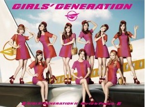 [DVD] GIRLS' GENERATION II ~Girls & Peace~