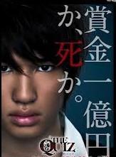 [DVD] THE QUIZ「邦画DVD サスペンス」