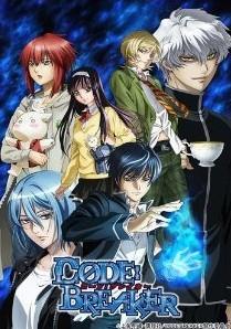 [DVD] コード:ブレイカー