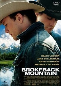 [Blu-ray] ブロークバック・マウンテン