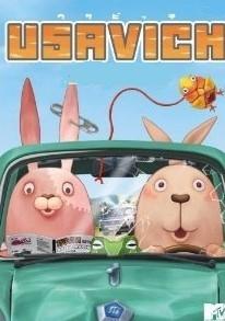 [Blu-ray] ウサビッチ 1-3
