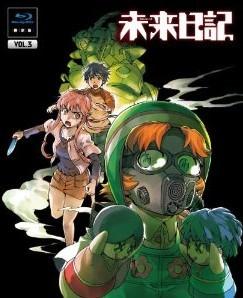 [Blu-ray] 未来日記 VOL.3