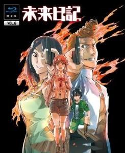 [Blu-ray] 未来日記 VOL.6