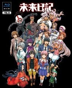 [Blu-ray] 未来日記 VOL.9