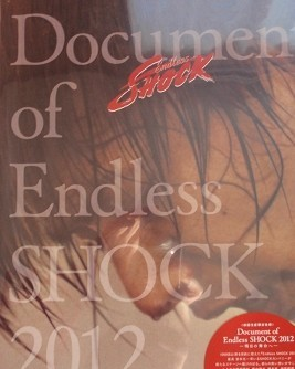 [DVD] Document of Endless SHOCK 2012 -明日の舞台へ-