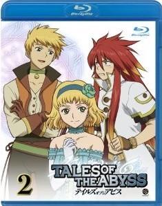 [Blu-ray] テイルズ オブ ジ アビス 2