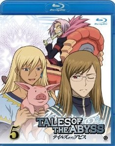 [Blu-ray] テイルズ オブ ジ アビス 5