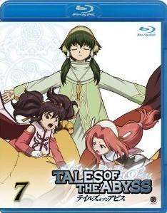 [Blu-ray] テイルズ オブ ジ アビス 7