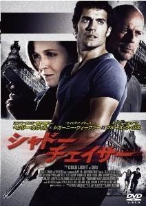 [DVD] シャドー・チェイサー