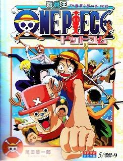[DVD] ワンピース ONE PIECE 76-150