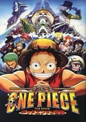 [DVD] ワンピース ONE PIECE 151-227