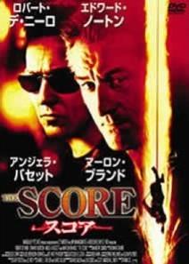 [Blu-ray] スコア