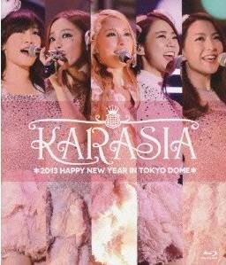 [Blu-ray] KARASIA 2013 HAPPY NEW YEAR in TOKYO DOME