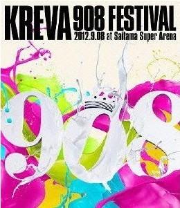 [Blu-ray] 908 FESTIVAL