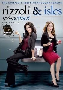 [DVD] リゾーリ&アイルズ DVD-BOX 2