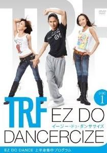 [DVD] TRF イージー・ドゥ・ダンササイズ Disc.1