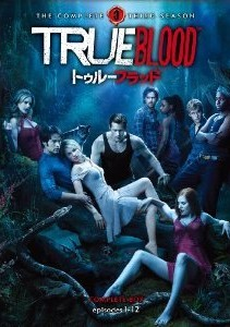 [DVD] True Blood / トゥルーブラッド DVD-BOX シーズン3