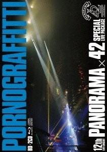 "[Blu-ray] 12th LIVE CIRCUIT ""PANORAMA × 42"