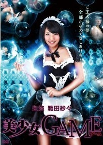 [DVD] 美少女GAME