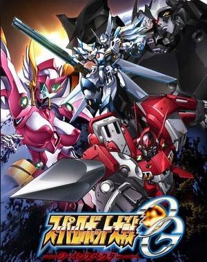 [Blu-ray] スーパーロボット大戦OG ジ・インスペクター 2