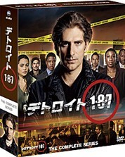 [DVD] デトロイト 1-8-7 DVD-BOX シーズン 1