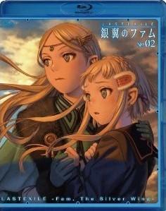 [Blu-ray] ラストエグザイル -銀翼のファム- No.02