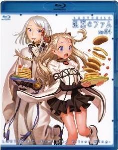 [Blu-ray] ラストエグザイル -銀翼のファム- No.04