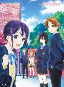 [Blu-ray] ココロコネクト2 ヒトランダム 下