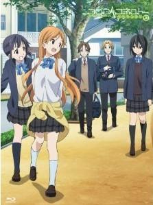 [Blu-ray] ココロコネクト3 キズランダム 上