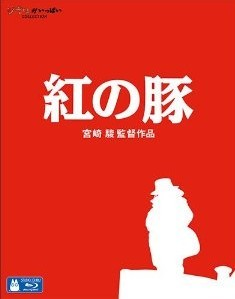 [Blu-ray] 紅の豚