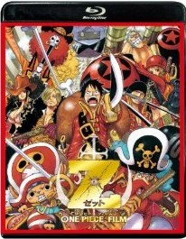 [Blu-ray] ONE PIECE FILM Z