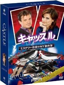 [DVD] キャッスル/ミステリー作家のNY事件簿 DVD-BOX シーズン2