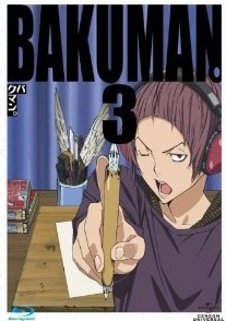 [Blu-ray] バクマン。3