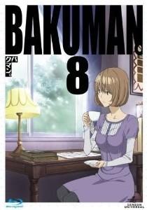 [Blu-ray] バクマン。8