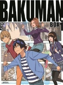 [Blu-ray] バクマン。2ndシリーズ 3