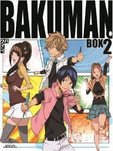 [Blu-ray] バクマン。2ndシリーズ 12