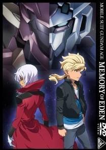 [DVD] 機動戦士ガンダムAGE MEMORY OF EDEN