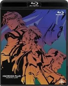 [Blu-ray] マクロスプラス Complete 1