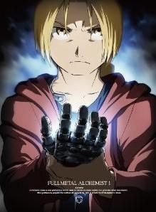 [Blu-ray] 鋼の錬金術師 FULLMETAL ALCHEMIST 1