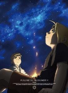 [Blu-ray] 鋼の錬金術師 FULLMETAL ALCHEMIST 4