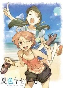 [Blu-ray] 夏色キセキ 6